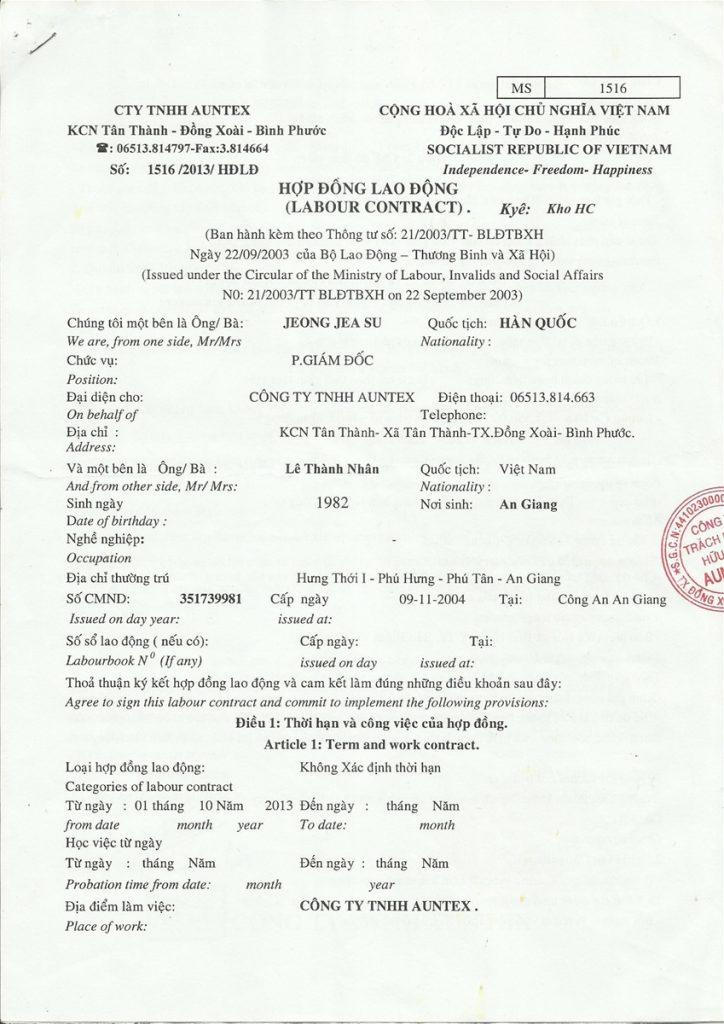 Một mẫu hợp đồng lao động khi đã được ký kết