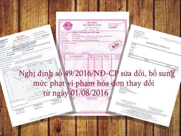 muc-phat-vi-pham-hoa-don-thay-doi-tu-ngay-01082016