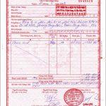 Cách điều chỉnh tờ khai thuế GTGT khi kê khai sai tiền thuế của hoá đơn