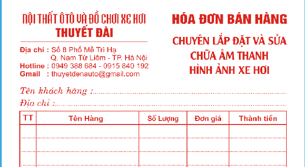 mau-bien-ban-dieu-chinh-hoa-don-sai-theo-thong-tu-39