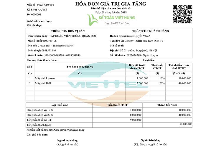 hóa đơn mua của cơ quan thuế